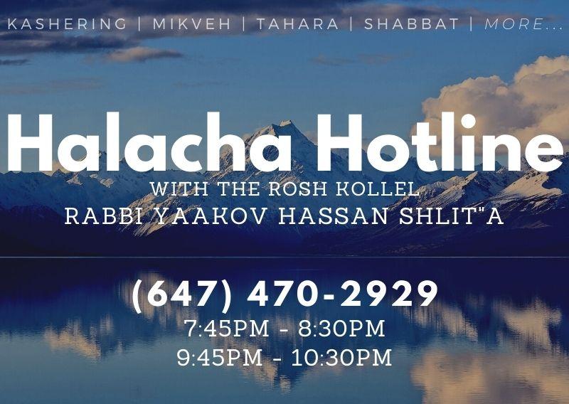 Halacha Hotline